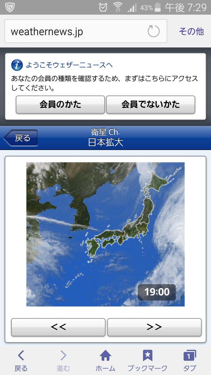 衛星に変な一本の雲が写し出されていますが、まさか❗❗どこかで大震災なんかおきませんよね?おきないで下さい❗❗