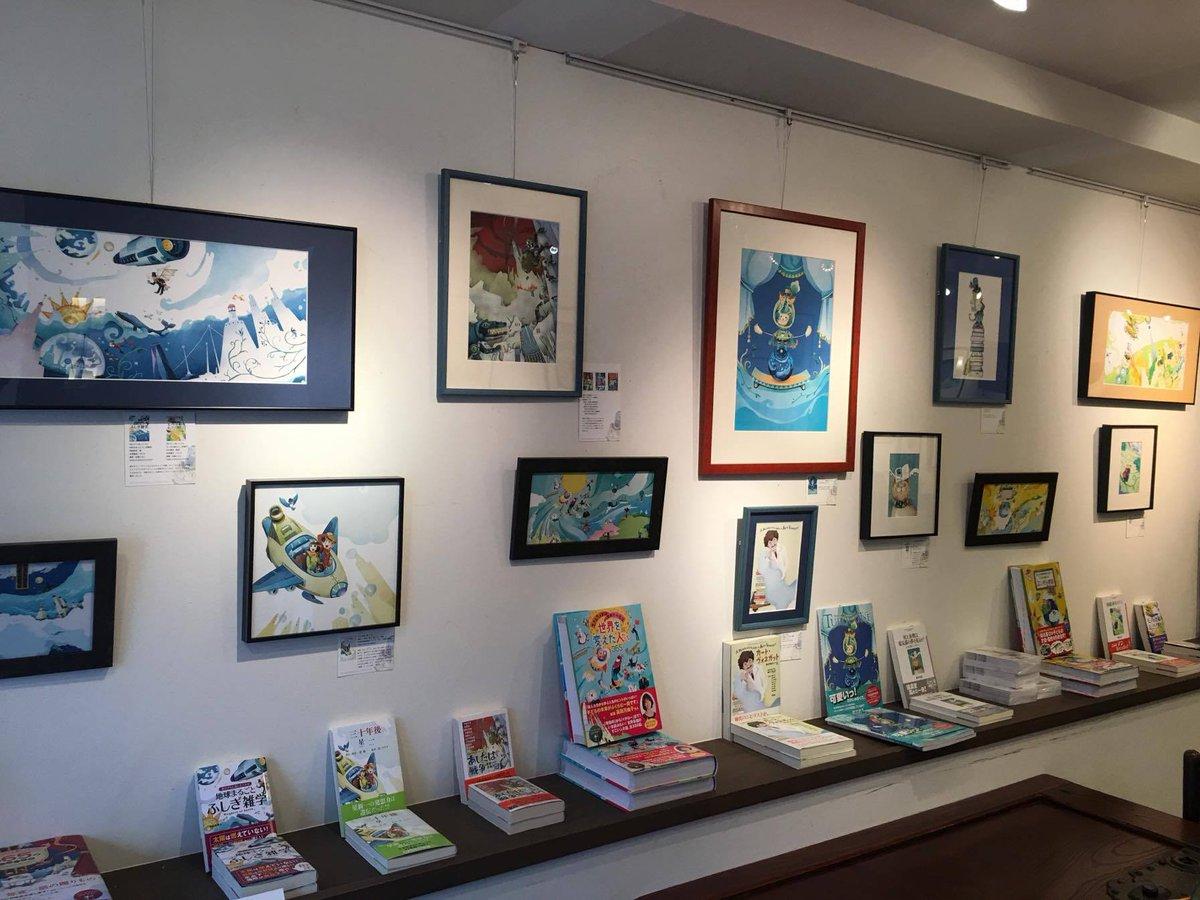 本日より個展「本の仕事の展覧会」がギャラリーカフェPupuにて開催スタートです。イラストと書籍の実物が展示・販売され、店内の壁面を埋め尽くしております! 5月10日まで。国立市東1-14-21 https://t.co/4aJpq94wvy