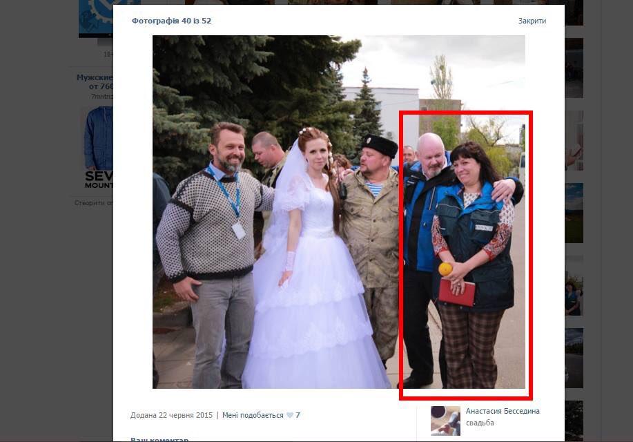 Боевики и РФ нервно реагируют на идею введения полицейской миссии ОБСЕ, - Айвазовская о переговорах по выборам на Донбассе - Цензор.НЕТ 4644