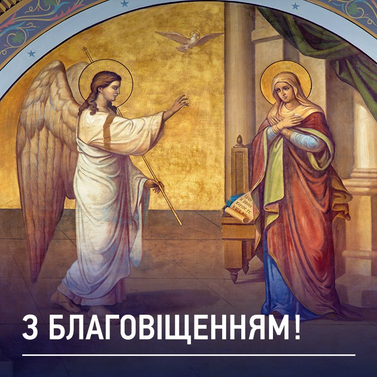 "Volodymyr Groysman on Twitter: ""Щиро вітаю християн з ..."