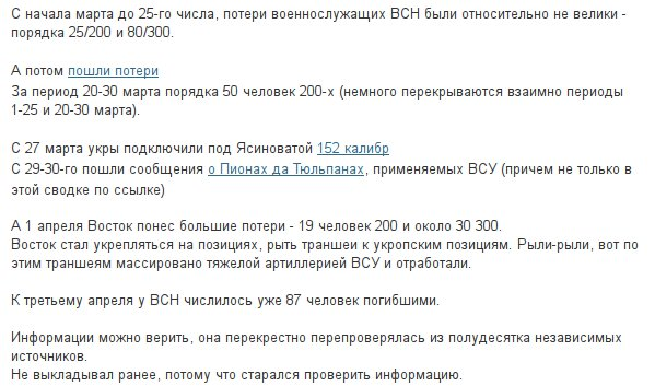 """КПВВ """"Станица Луганская"""" будет закрыта с завтрашнего дня, - пресс-центр АТО - Цензор.НЕТ 9610"""