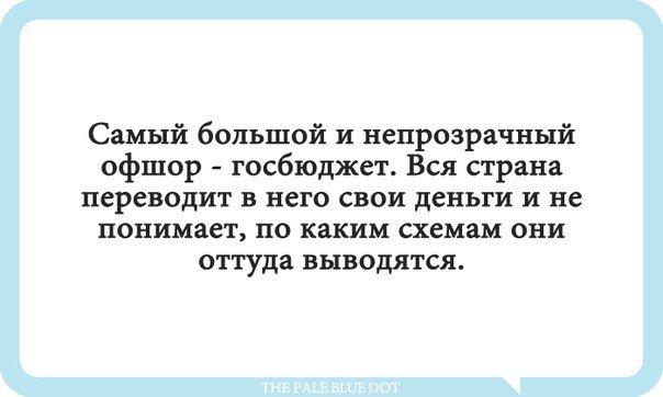 Другие таможни с помощью прямых звонков и угроз бизнесу украли у Одесской таможни товаров на 120 млн грн, - Марушевская - Цензор.НЕТ 3925