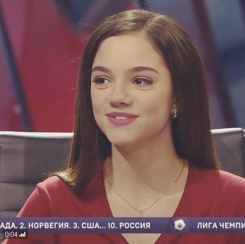 Евгения Медведева - Страница 49 CfbEWQoWEAA-CyG
