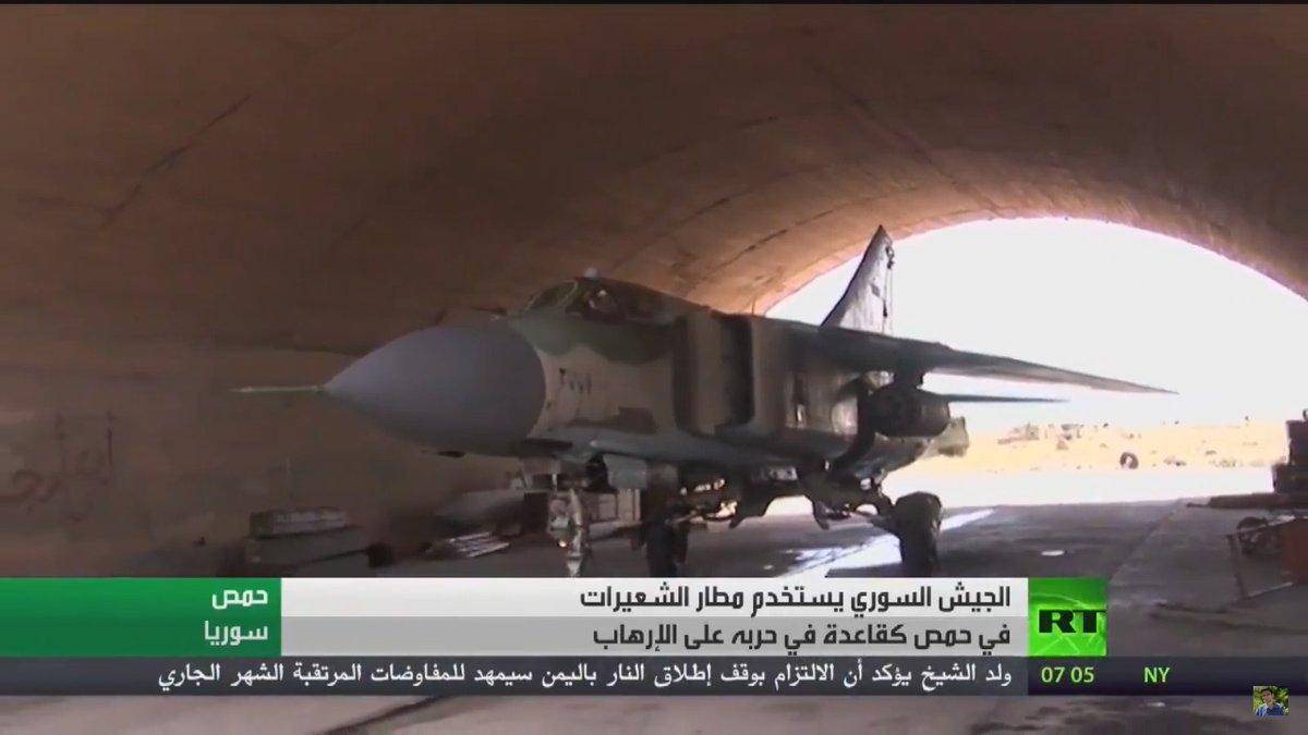 القوات الجويه السوريه .....دورها في الحرب القائمه  - صفحة 2 CfbQeHnWIAAthze