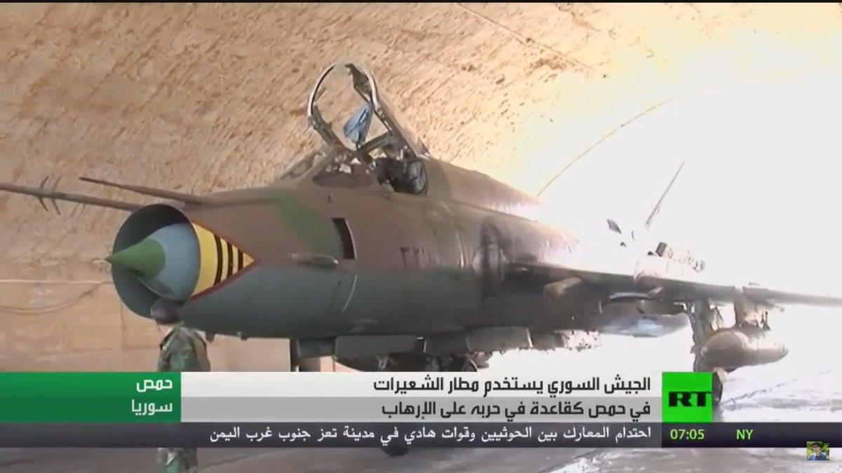 القوات الجويه السوريه .....دورها في الحرب القائمه  - صفحة 2 CfbQgdCXEAAtmO_