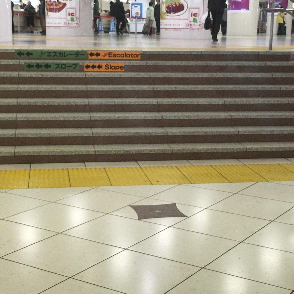 東京駅で「指定とった新幹線の時間まで暇だなぁ」とぼーっとしてたら、他のとは違う一つだけ模様の入ったタイルを発見。なんだろう?と思ったら浜口雄幸首相が銃撃された場所でした。今もその場所をマーキングしてるって知らなかった。 https://t.co/eWhm7MXhaK