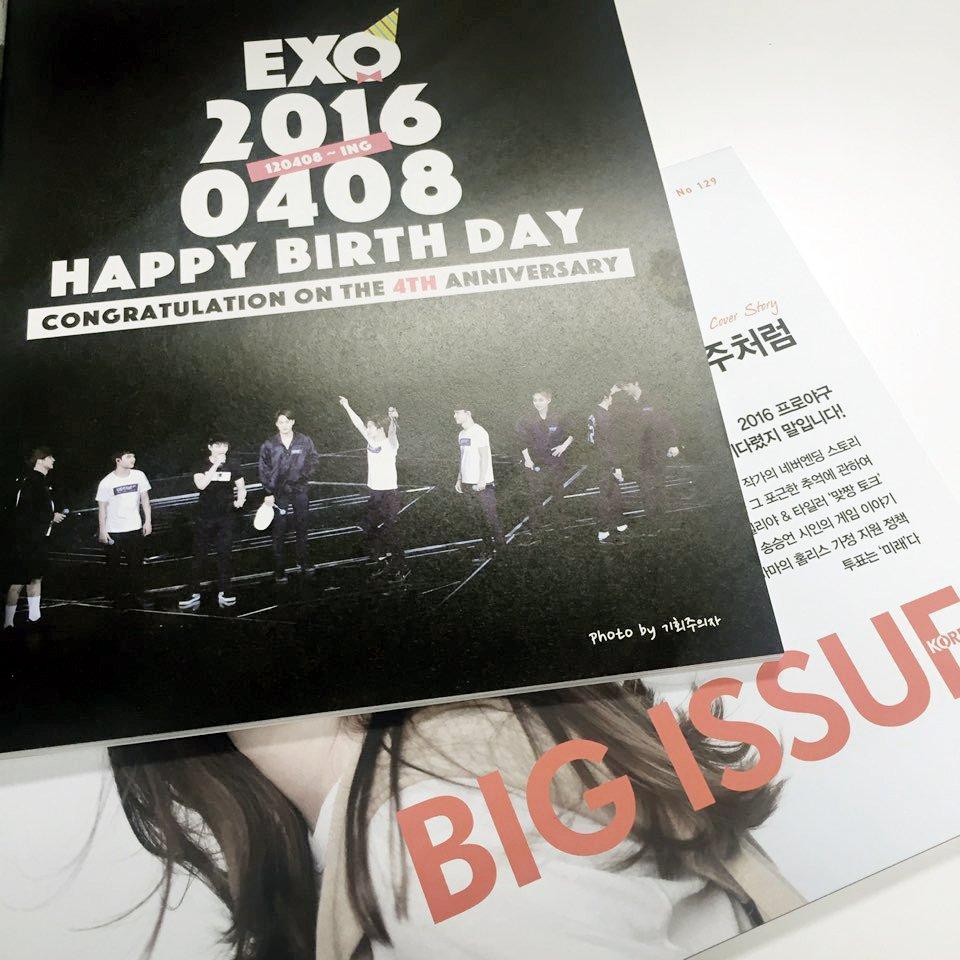 #EXO 팬들의 사랑이 담긴 광고가 《빅이슈》에 등장! 두둥~ 4번째 생일 축하합니다 :) https://t.co/BshUSQI0im