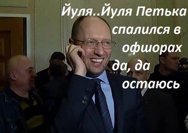 Референдум в Нидерландах не повлияет на временное применение Соглашения Украина-ЕС, - официальный представитель ЕК Схинас - Цензор.НЕТ 9143