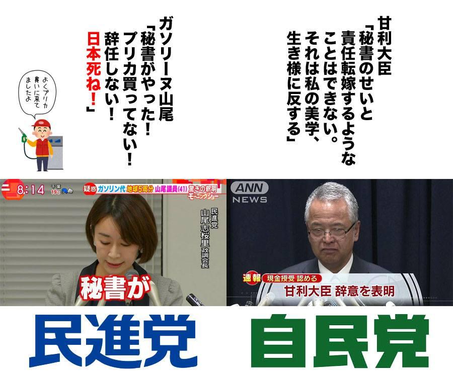 違いがわかる 秘書(笑) https://t.co/xArRKiaW8v