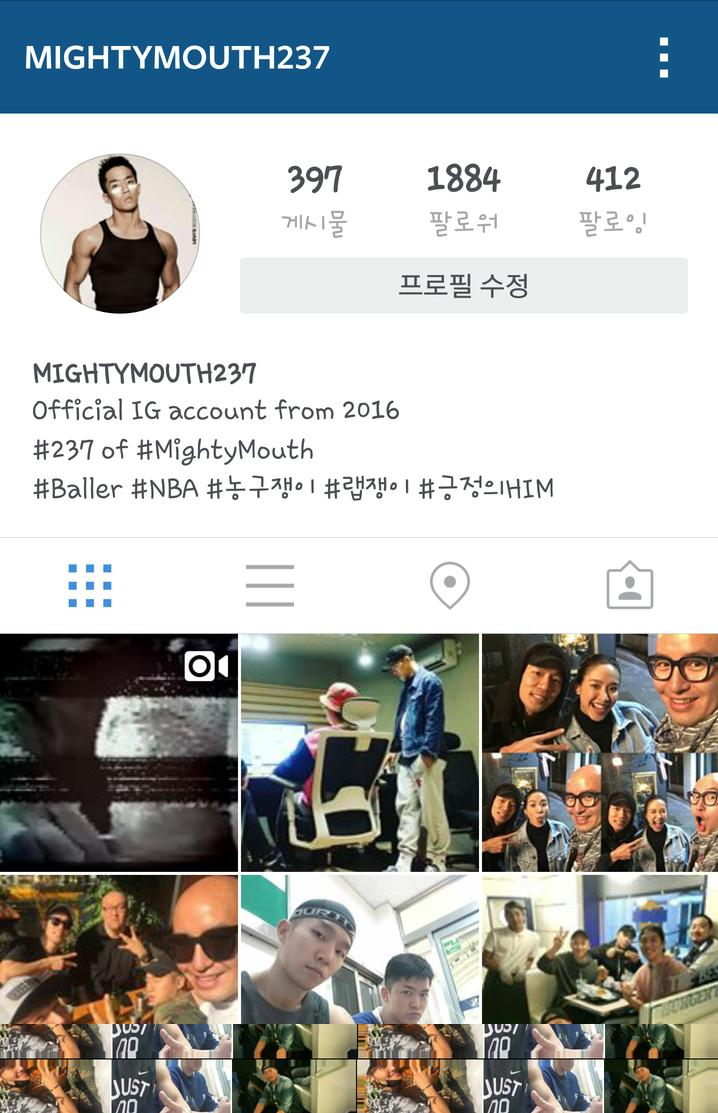 Follow my instagram @mightymouth237 ma tweople~!!^^ will appreciate!! #mightymouth #comingsoon #thankyou!! https://t.co/8gzqEJyVdH