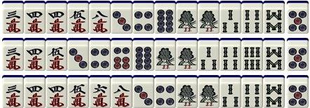 【魔法の何切る?】 3つの何切るを順番に解く・・・ 上から解くと難しいが、下から解くと超簡単w https://t.co/EdBnD9o1hw