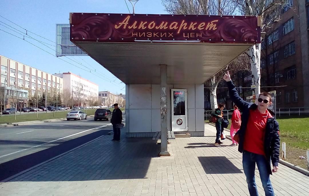 Суд отказался заслушивать российского эксперта в ходе заседания в деле захваченных спецназовцев РФ Александрова и Ерофеева - Цензор.НЕТ 1739