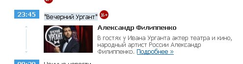 Евгения Медведева - Страница 49 Cfcn7UEUUAArw6_