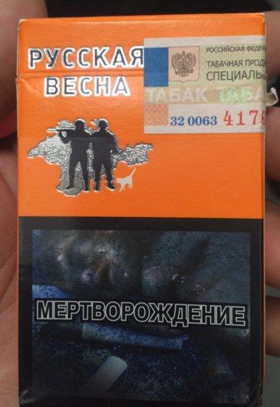 Ситуация на Донбассе остается сложной. Террористы из минометов обстреляли Луганское и Невельское, - пресс-центр АТО - Цензор.НЕТ 5163
