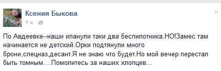 С начала года на Донбассе уничтожены более 100 кадровых российских военных, - Скибицкий - Цензор.НЕТ 4221