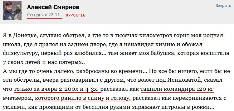 """Боевики """"ЛНР"""" похищают местных жителей за """"шпионаж в пользу Украины"""" с целью дальнейшего выкупа, - ИС - Цензор.НЕТ 6794"""