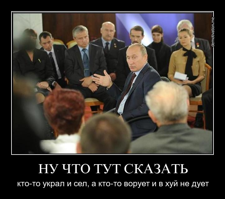 В Госдуме РФ предложили воссоздать идеологический отдел пропаганды по образцу ЦК КПСС - Цензор.НЕТ 7335