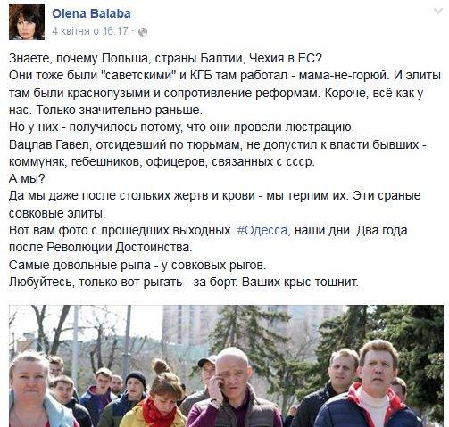 Высший админсуд ответил на обвинение Деканоидзе в срыве реформы полиции - Цензор.НЕТ 2775