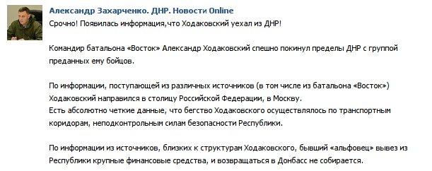 В темное время суток террористы пытались атаковать передовые позиции сил АТО в районе Авдеевки. На всех участках враг был отброшен, - ИС - Цензор.НЕТ 3563
