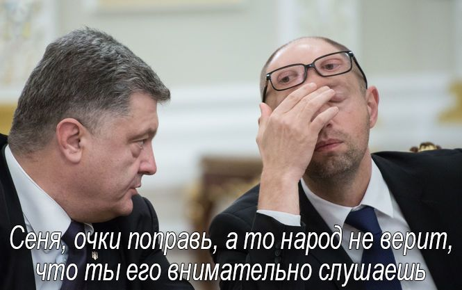 Отставка Яценюка - это не конец кризиса власти, а его обострение. Ложкин решил не рисковать с Гройсманом - Цензор.НЕТ 8866