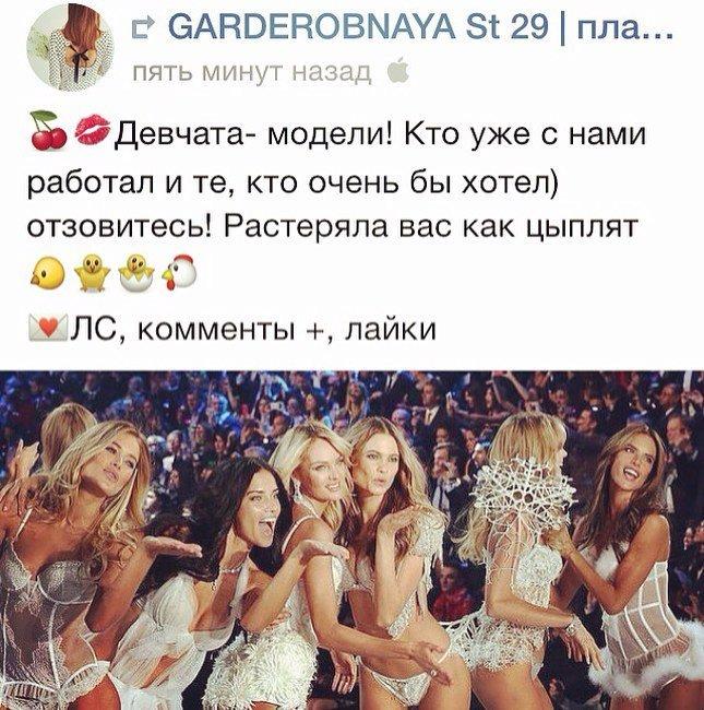 #garderobnayast29 #models #ищумодель #ищуспонсора #kuzmenkonina by garderobnaya_st29pic.twitter.com/Y5k5KwpgcF