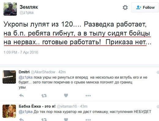 В темное время суток террористы пытались атаковать передовые позиции сил АТО в районе Авдеевки. На всех участках враг был отброшен, - ИС - Цензор.НЕТ 4803