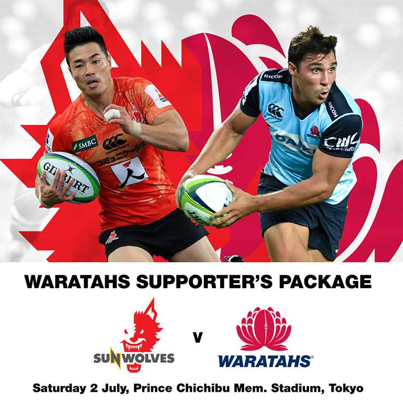 Join the Tahs in Japan for their 1st match v @sunwolves with @weloverugby supporters package https://t.co/sLbcF3zrN8 https://t.co/Q0DKFlB4b5