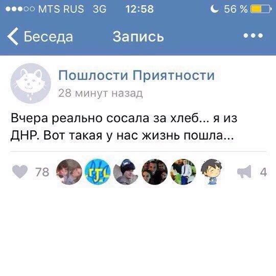 """Боевики """"ЛНР"""" похищают местных жителей за """"шпионаж в пользу Украины"""" с целью дальнейшего выкупа, - ИС - Цензор.НЕТ 1541"""