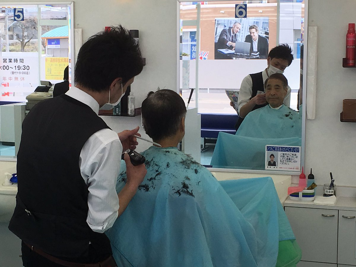 Before meeting his son for 1st time in 30 yrs, Mr. Hata asked me to take him to barbershop. That's where we are now. https://t.co/gdXrWBWCoa
