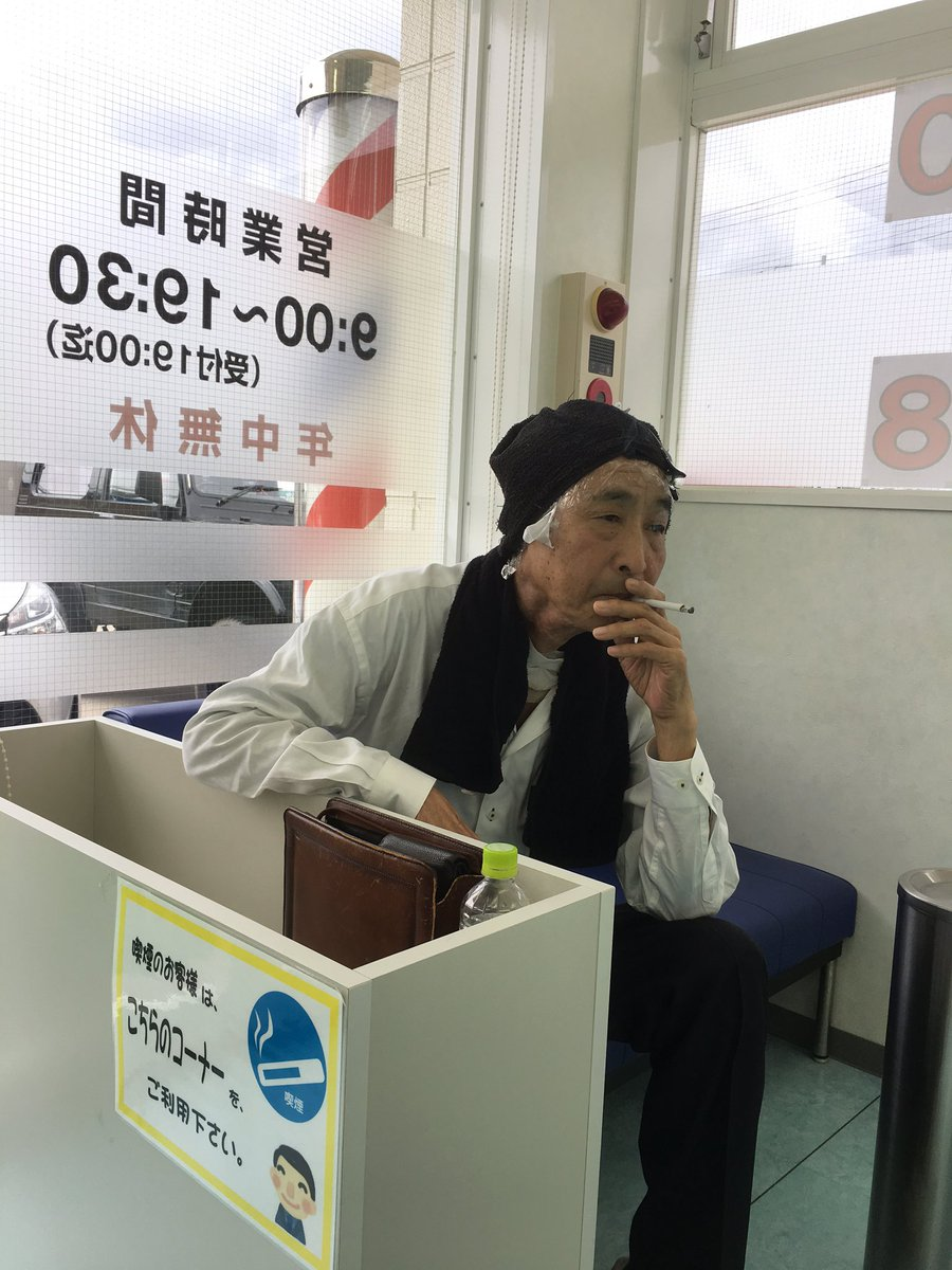 Dying of cancer & defiant to end, Mr. Hata takes smoke break while getting his hair dyed. https://t.co/gnGlkqZcUl