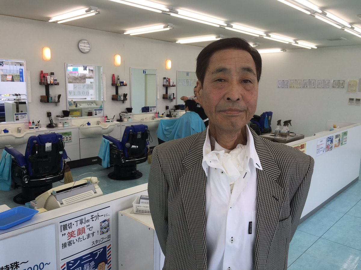 Finished at the barber, Mr. Hata dons his blazer. The son he hasn't seen in 30 years arrives in 5 hours. https://t.co/4RXaqH4HOm