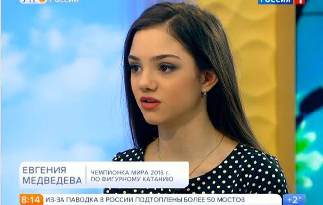Евгения Медведева - Страница 50 CffxFhaW8AAVtdK