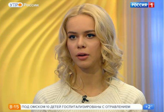Евгения Медведева - Страница 50 CffxFvuW4AAJ7Jc