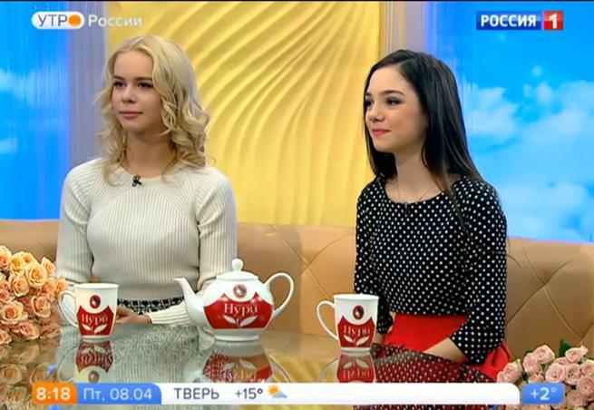 Евгения Медведева - Страница 50 CffxGRoW4AAq2PD