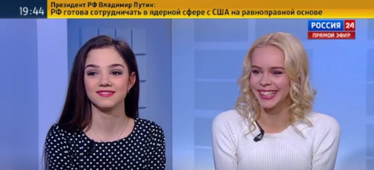 Евгения Медведева - Страница 50 Cffy7Z-WIAAbV1h