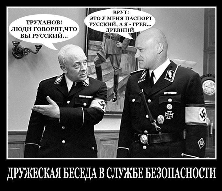 СБУ разоблачила 10 агентов российских спецслужб с начала года, - Грицак - Цензор.НЕТ 8913