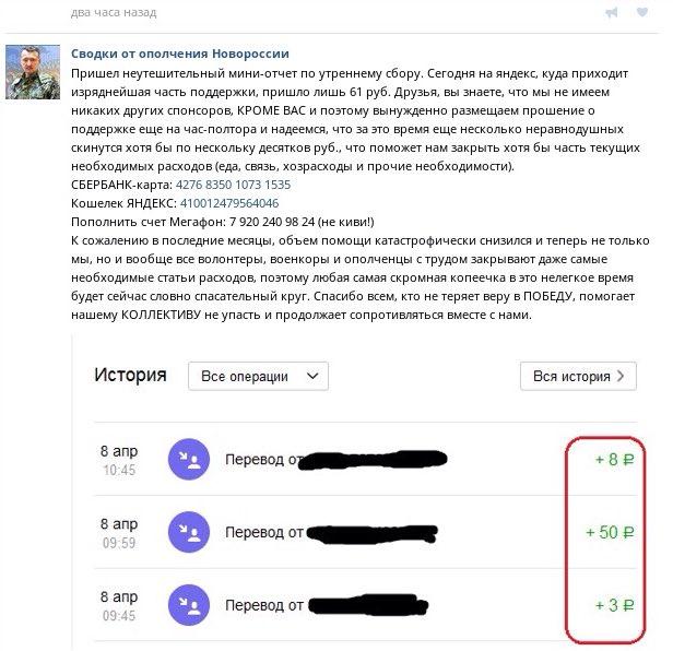 Грузооборот Севастопольского железнодорожного предприятия уменьшился на 90% в связи с транспортной блокадой - Цензор.НЕТ 2222