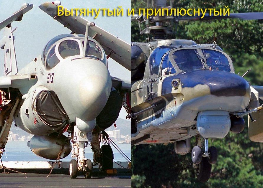 Ka-52 in Russian Air Force - Page 15 CfgCYQeWsAACi-u