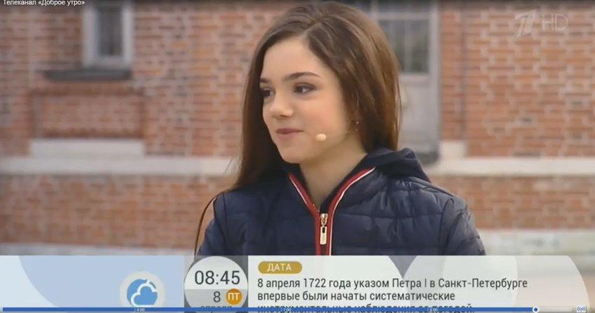 Евгения Медведева - 2 CfgOuHiWQAIVqph