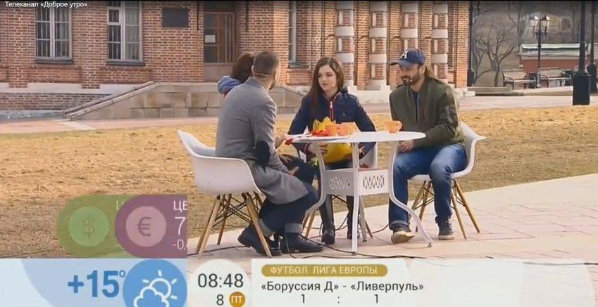 Евгения Медведева - 2 CfgOumeWsAAEV1J