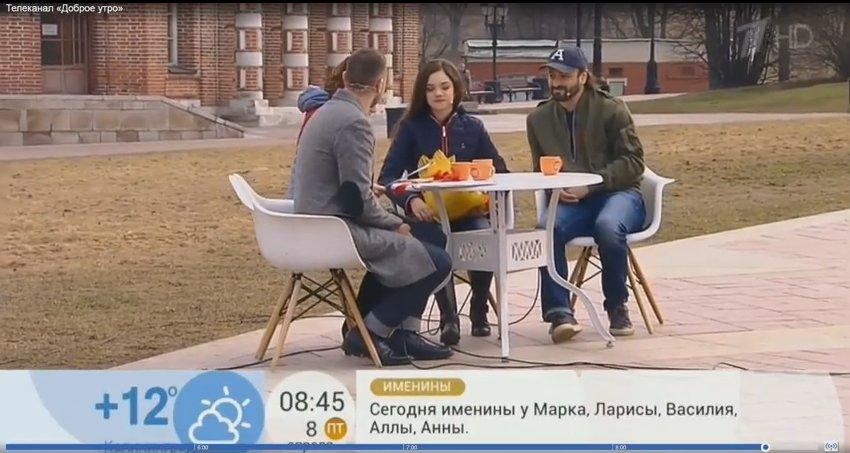 Евгения Медведева - 2 CfgOuphWcAAGjxR