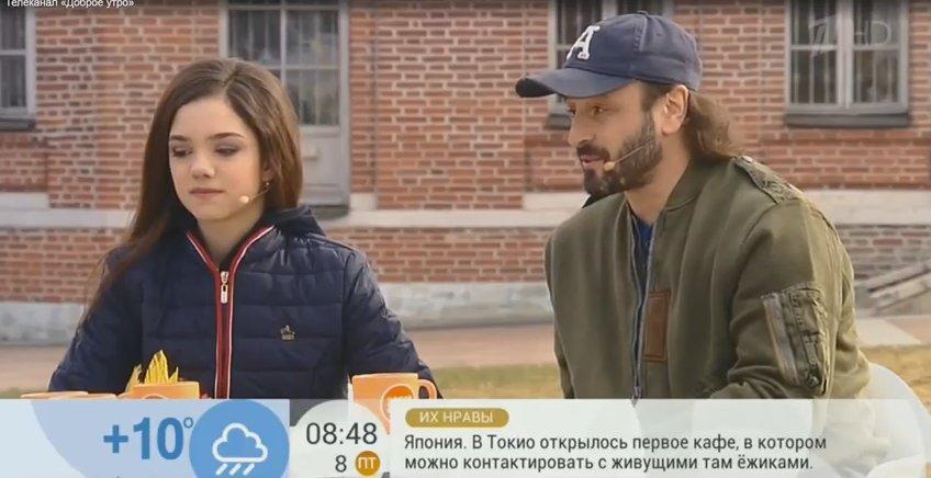 Евгения Медведева - 2 CfgPKguWEAAMvHb