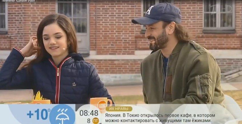 Евгения Медведева - 2 CfgPKiTWwAA4ELg