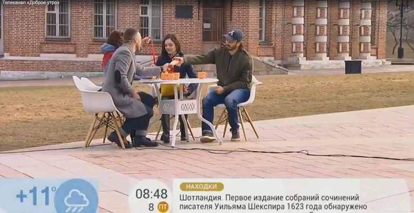 Евгения Медведева - 2 CfgPKtjWIAAki7a