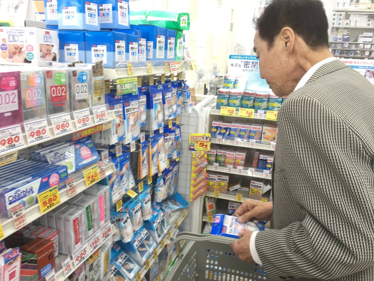 After lunch, are errands. First, is drug store where Mr. Hata  buys the gauze he needs to cover hole in his throat. https://t.co/aToCgINWgF