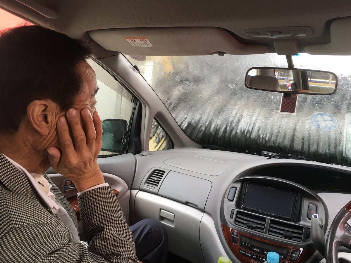 Then is car wash- Mr. Hata wants to pick up his son & family in clean car. He's been waiting 30 years for this day. https://t.co/8yO1Bg8fiV