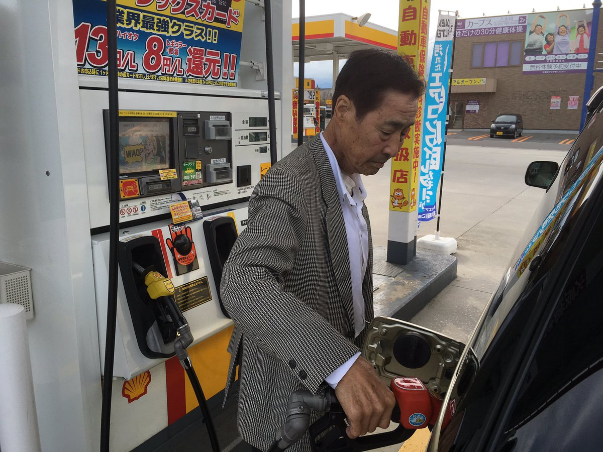 Mr. Hata even pumps own gas and doesn't let me help. He is proud, frugal, old-fashioned and kind. A true gentleman. https://t.co/LTZkR6yhaW