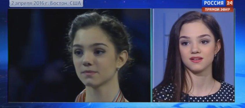 Евгения Медведева - 2 CfgW2URXIAA-_4J