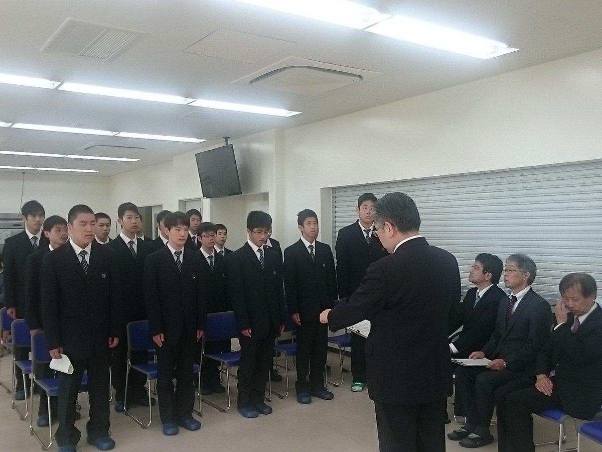 大津緑洋高等学校水産校舎制服画像