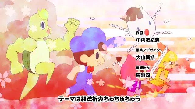 本日から毎週金曜 NHKビットワールド内で放送のアニメ「あはれ!名作くん」のアニメーター担当しております!どうぞご贔屓に。 | https://t.co/xp1pBrNSz4 https://t.co/ri1AeOxx5R